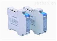 SBGA/SBPA智能型信号隔离器