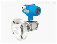 BP8700液位变送器