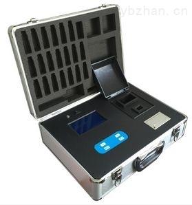 SC-2数显水质速测箱