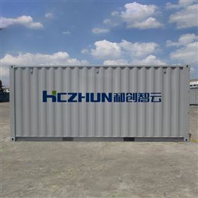 HC内蒙古污水厂水处理一体化磁混凝装置厂家