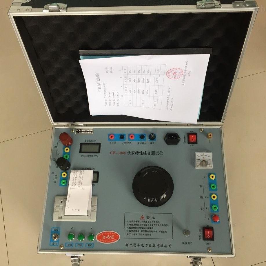 上海办理电力承试五级资质的标准是