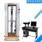 JDL-50KN微控电子万能试验机