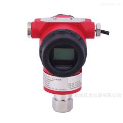 PT124B-3507单晶硅表压/绝压变送器