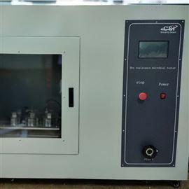 CSI-287阻干态微生物穿透检测仪