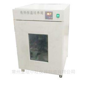 DNP-303数显电热恒温培养箱