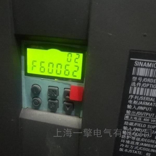 报警F60036维修6RA8028-6DV62-0AA0故障
