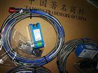 ZH1032D-A01-B01-C01智能轴向位移胀差变送器