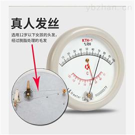KTH-1凯隆达指针毛发温湿度计