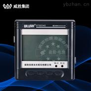 長沙威勝DTSD342-9N三相多功能數字顯示儀表