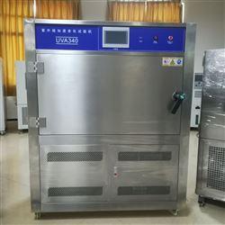 惠州箱式紫外线老化试验箱