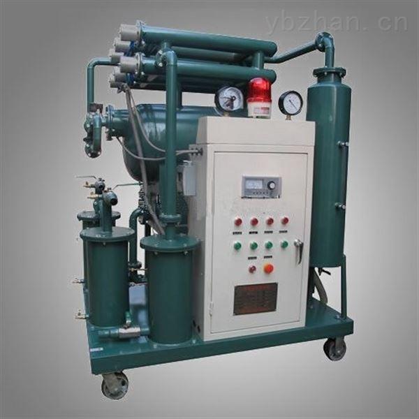 双缸板框式加压滤油机