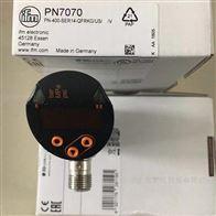 O1D105快速了解德IFM激光测距传感器