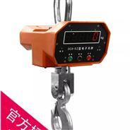 凱豐直視吊秤怎么可能被別人安裝遙控器呢