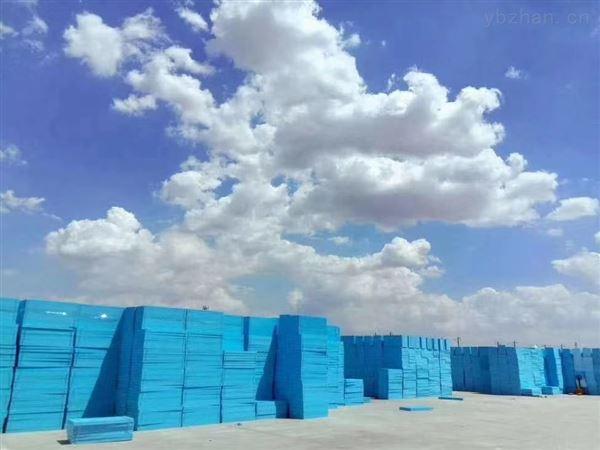 XPS高品质聚苯乙烯建筑外墙阻燃保温挤塑板