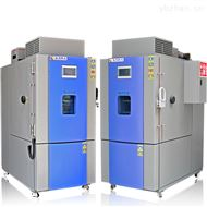 THD-150PF-D锂电池防爆试验箱直销厂家