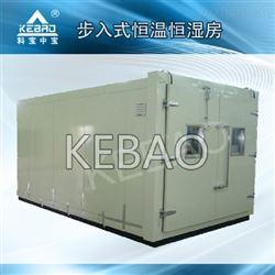 广东步入式恒温恒湿试验箱