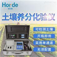 高精度智能土壤肥料養分速測儀