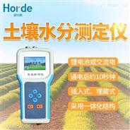 便攜式土壤水分測試儀