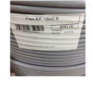 德國 KABELTEC電纜