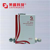 RS485的气体质量流量控制器