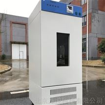 WK05-SHX-80霉菌培养箱