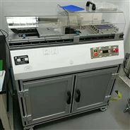 电池片多工位拉伸试验机
