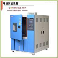THD-225PF高低温自动控制恒温湿度检测试验箱直销厂家