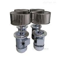 JS高温炉热风搅拌加长轴电机