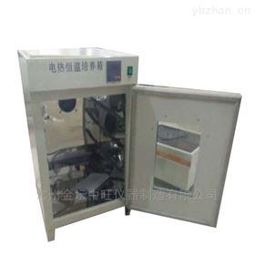 HF-105A电热恒温培养箱