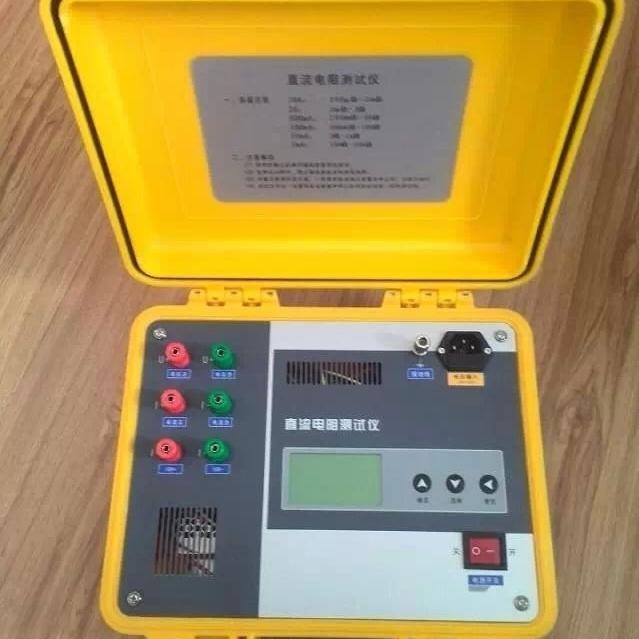 承试五级资质设备直流电阻测试仪