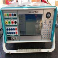 继电保护测试仪现货供应