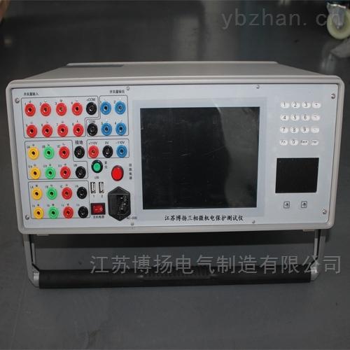 单相继电保护微机型试验装置厂家