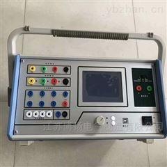 三相继电保护测试仪生产厂家直销