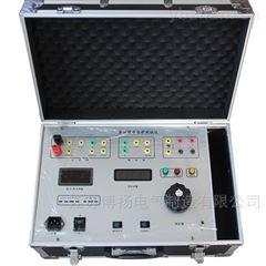 继电保护测试仪/五级承试资质