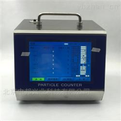 生物安全柜可用粒子计数器
