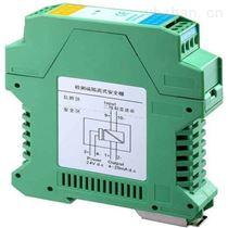 优质信号隔离型安全栅