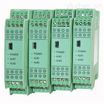 智能信号隔离配电器