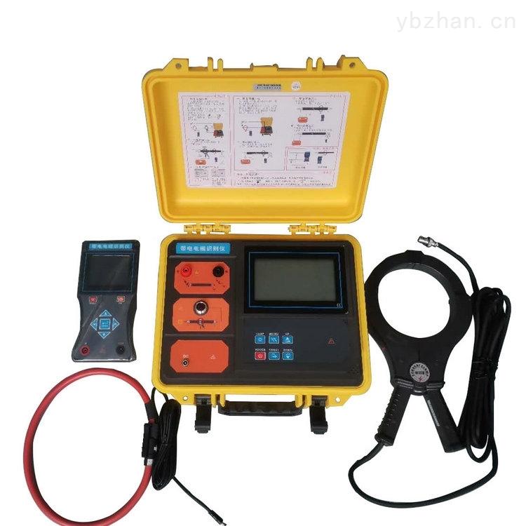 国测厂家供应新款带电电缆识别仪