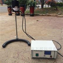 WK09-100W数显恒速电动搅拌器