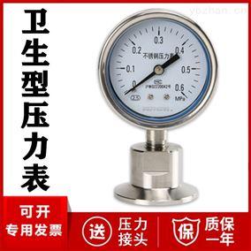 卫生型压力表厂家价格 卡箍式1.6MPa 2.5MPa