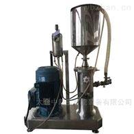 KLC2000优质双入口粉液分散混合机