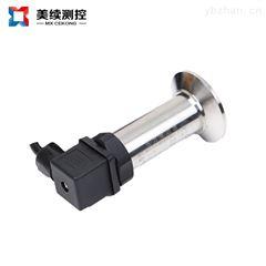 MX-YL-120-01卫生型压力变送器