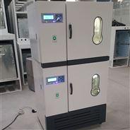 叠加式恒温恒湿培养箱无菌性试验箱