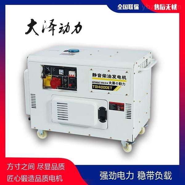 野外施工15kw静音柴油发电机尺寸