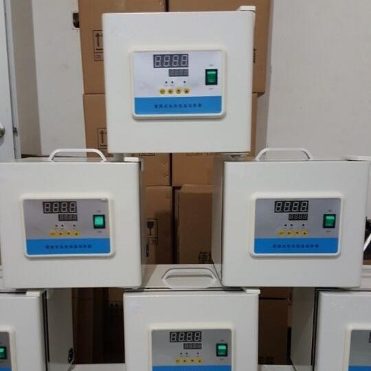 QZ-20(16L)-室外应急便携式培养箱