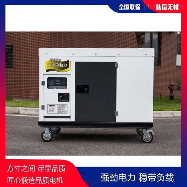 实验室用20千瓦静音柴油发电机参数