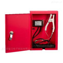 手提箱移动式静电接地报警器