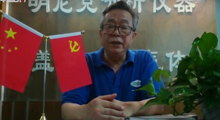 北京明尼克感恩促销活动
