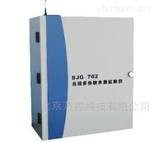 WK12-SJG-702型在线多参数水质监测仪