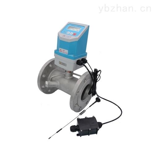 管道式流量计一体式计算表TUF-2000-SSY-100